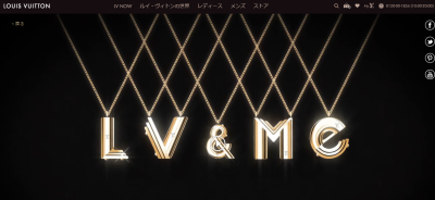 FireShot Screen Capture #218 - '「LV&ME」アクセサリー・コレクション|ルイ・ヴィトン' - jp_louisvuitton_com_jpn-jp_stories_lv-and-me